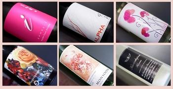 ジャケ買いが楽しいビジュアル系日本酒
