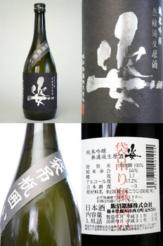 姿純米吟醸山田錦袋吊瓶囲い bySAKE芯