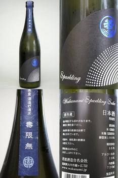 若波wakanami sparkling bySAKE芯