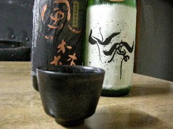 酒とぐい呑み8.25.jpg
