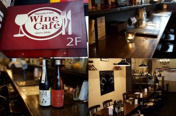 Wine Cafe 横須賀店 bySake芯